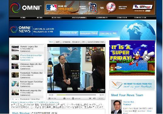 20100317_OMNI_News.JPG